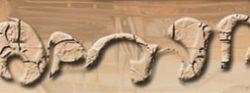 Клейма, марки, монограммы, подписи